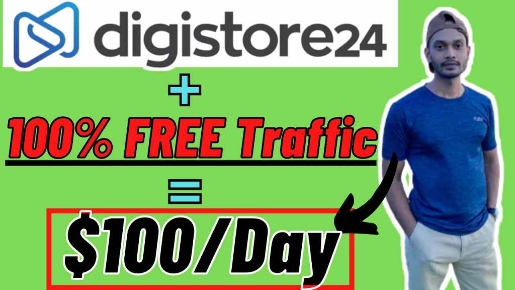 Digistore24 Affiliate Marketing Tutorial